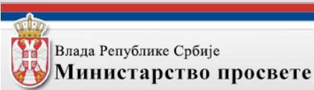 Ministarstvo prosvete